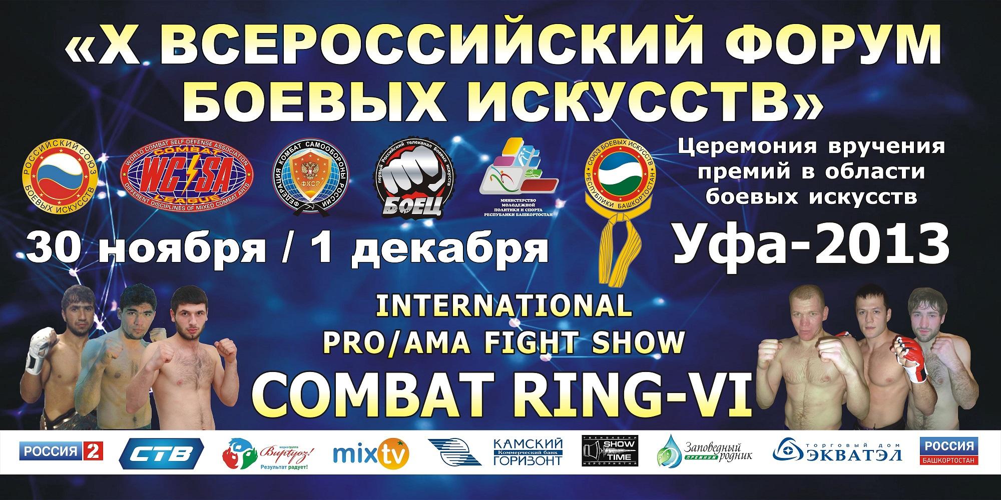 http://www.combatsd.ru/images/upload/Баннер...jpg