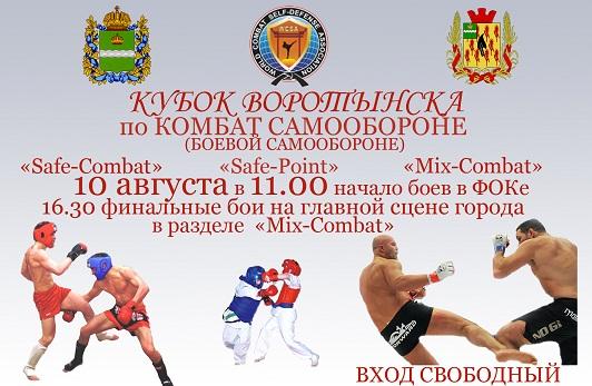 http://www.combatsd.ru/images/upload/готБанер.jpg