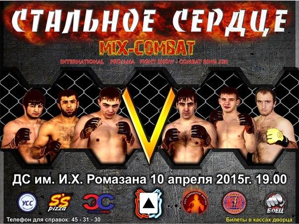 http://www.combatsd.ru/images/upload/1250815f.jpg