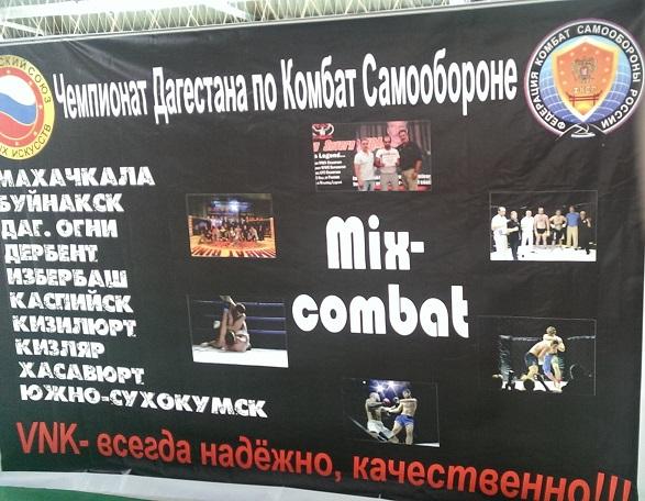 http://www.combatsd.ru/images/upload/IMAG0893-1.jpg