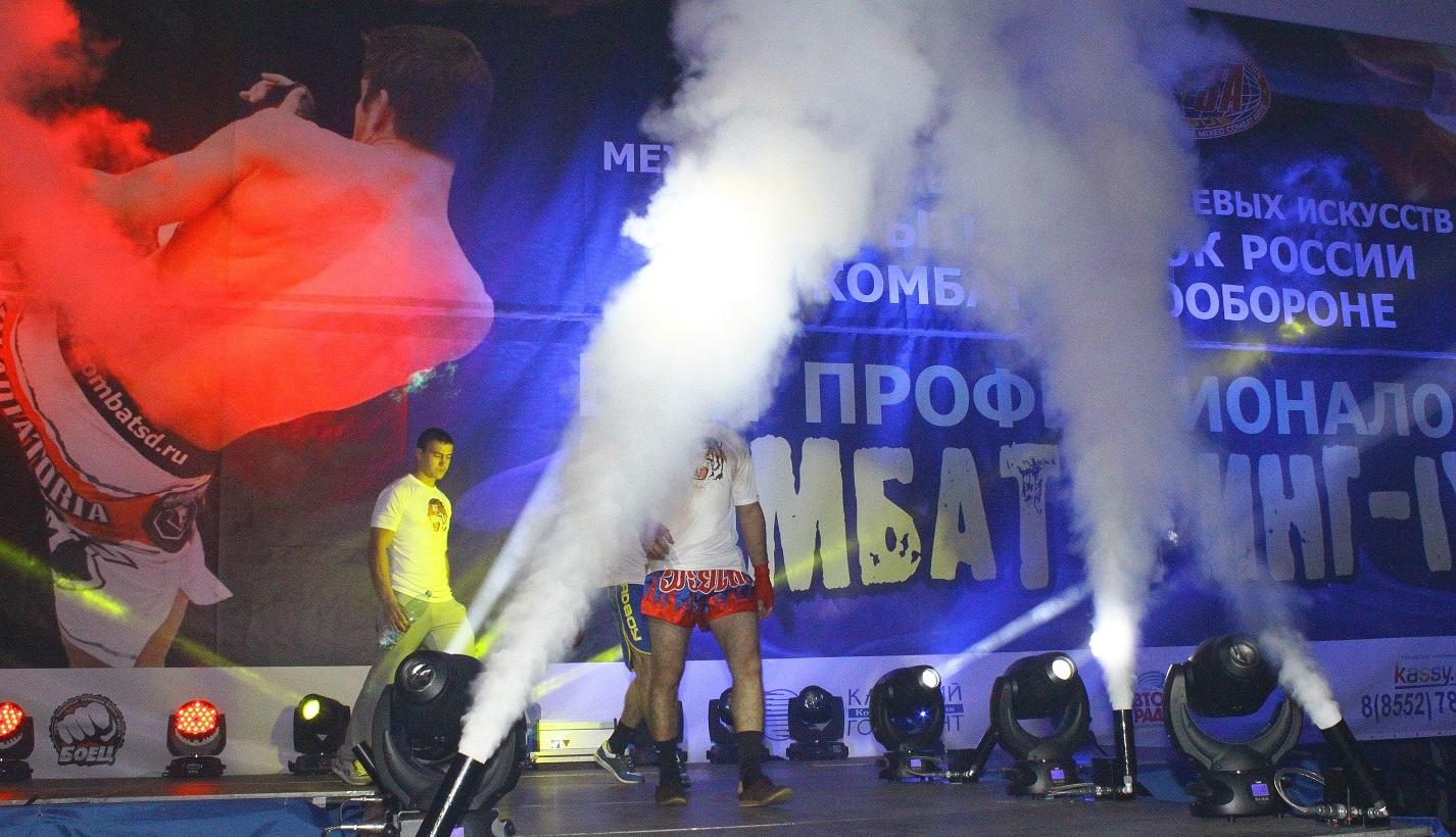 http://www.combatsd.ru/images/upload/IMG_7348.jpg